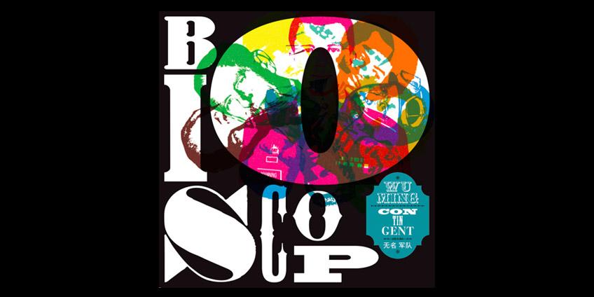bioshop800.jpg